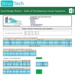 Product941212 #004 - EDS - Spreadsheet Solve of Simultaneous Linear Equations