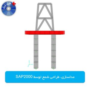 Product961000 #053 - SAP2000 - Pile Modeling & Design 00