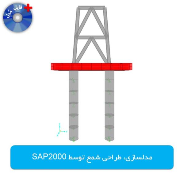 Product961000 #053 - SAP2000 - Pile Modeling & Design 00
